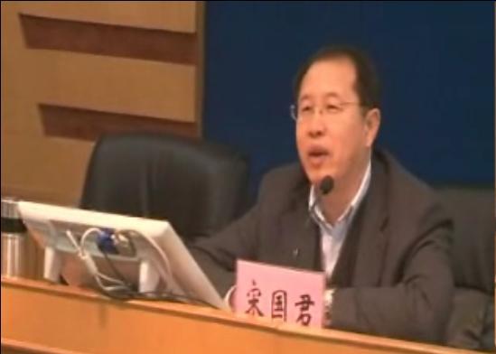 宋国君:中国水污染物排放控制政策框架设计