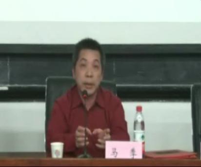 马季-网络文学:中国当代文学第二次起航